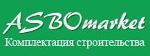 АСБОмаркет